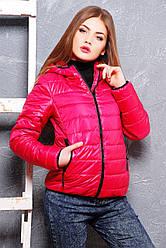 Рожева курточка жіноча демісезонна