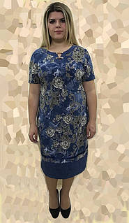 """Женское синее платье """"Узор"""" р. 54-62"""