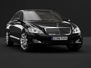 Mercedes W221 S / Мерседес 221 С Класс (Седан) (2005-2013)