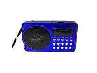 Радіоприймач з USB / SD функціями і ліхтариком MBV131 ТМMERENDA