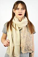Бежевый роскошный шарф и кружево