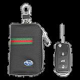Ключница Carss с логотипом SUBARU 21012 многофункциональный черная, фото 5
