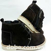 Демисезонные детские ботинки ортопедические коричневые из натурального замша на шнурках р.20-35..