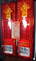 Блок-фонарь заддний LED универсальный к-т 2 шт.