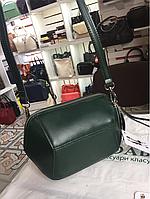 Женская сумка клатч маленькая кожа на плече