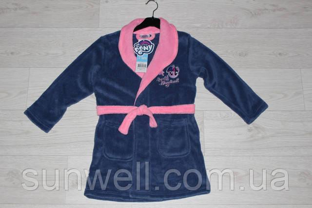 халат для дівчинки My little pone