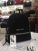 Женская рюкзак Michael Kors в стиле