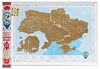 Скретч-карта Украины в тубусе с авоськой на украинском