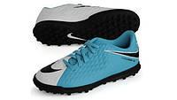 Nike 852585-104 Jr HypervenomX Phade III TF, фото 1