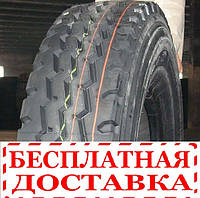 Грузовые шины 9,00R20 TAIDELONG YB268
