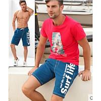 Модные мужские шорты Gailang - №1150, Цвет синий, Размер S