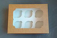 Коробка для капкейков, кексов на 6 шт., крафт, 255*190*100