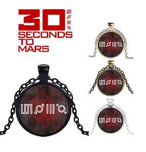 Кулон 30 seconds to Mars с глифами