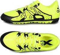 Adidas X 15.3 TF B32974