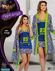 Женский комплект с халатом 2 в 1 Турция. Night Angel 7708. Размер 44-46.