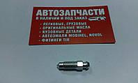 Штуцер прокачки тормозов Ланос, Сенс GM (М8х1.25)