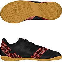 Детские футзалки Adidas Nemeziz Tango 17.4 IN Junior CP9221