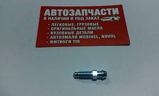 Штуцер прокачки тормозов М6х1.7-29 QB0033