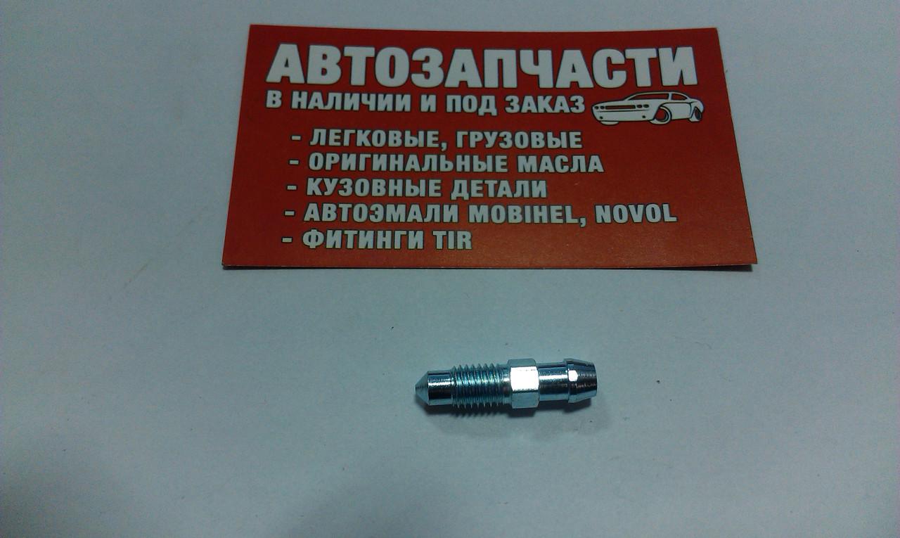 Штуцер прокачки тормозов М7х1-28.6 QB0069