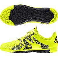 Adidas x 15.3 tf B33006, фото 1
