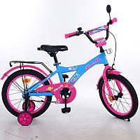 Детский двухколесный велосипед PROFI 16 дюймов для девочки розово - голубой, T1664 Original girl