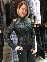 Куртка Женская Размер 44-46 код 0110КЖТ
