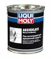 Лак-антигравий LIQUI MOLY  (для временной защиты) NEW!  1л