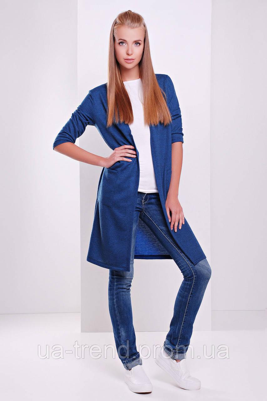Женский трикотажный кардиган синего цвета