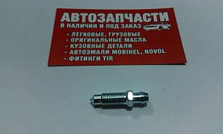 Штуцер прокачки тормозов М8х1-33.5 QB0090