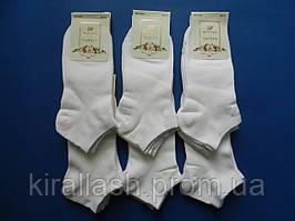 """Женские бамбуковые короткие носки """"Шугуан"""" Белые"""