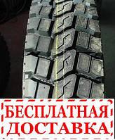 Резина 12.00R20 320r508 LUSHUNDA CR608