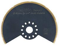 Диск пильный сегментированный MAKITA BiM-TiN (B 21272)