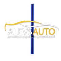 Салазки штор метражом синие цена за 1 мт