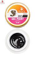 Гель-краска Фокс (FOX) для ногтей 002 (черный), 5 мл