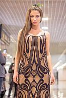 """Платье """"Фирузе""""беж, фото 1"""