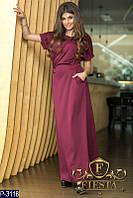 Платье женское -Варя