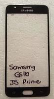 Стекло дисплея (экрана) для Samsung Galaxy J5 Prime G570 | G570F | G570Y (черный цвет)