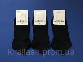"""Женские хлопковые короткие носки """"Шугуан"""" Черные"""