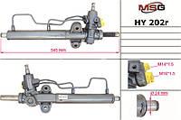 Рулевая рейка с ГУР HYUNDAI ACCENT II (LC) 00-05,ACCENT (LC) 00-05 MSG Rebuilding HY202R