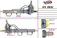 Рулевая рейка с ГУР HYUNDAI ATOS (MX) 98-02 MSG Rebuilding HY203R