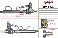 Рулевая рейка с ГУР HYUNDAI SANTAMO 99- MSG Rebuilding HY224R