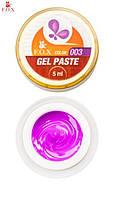 Гель-паста 3D FOX 003 (фиолетовый), 5 мл
