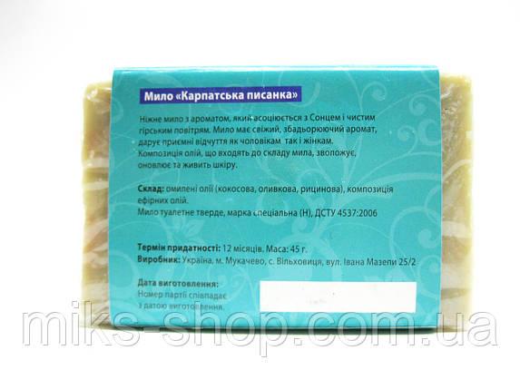 Мыло натуральное , фото 2
