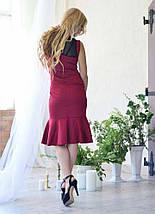 """Облегающее нарядное миди-платье """"Veronica"""" с кружевом и сеткой (большие размеры), фото 3"""