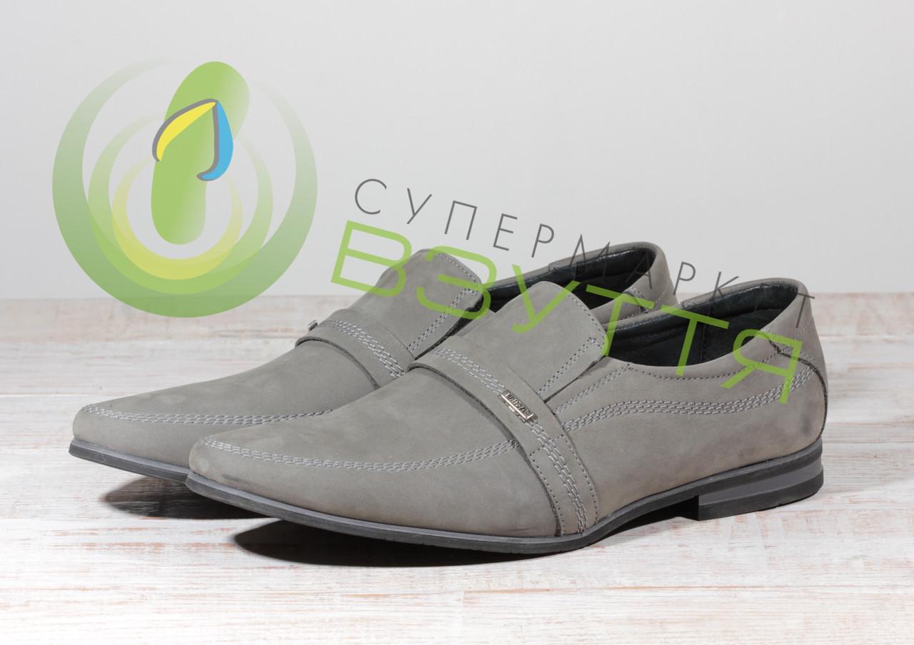 Замшевые мужские туфли MIDA 11446с 41 размер
