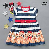 """Летнее платье """"Медвежата"""" для девочки. 98 см, фото 1"""