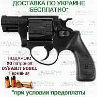 Револьвер флобера ME 38 Pocket 4R, фото 1
