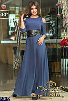 Платье женкое - Онара
