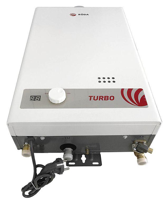 Турбированная газовая колонка JSD20-T1 Röda
