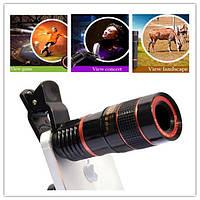 8X Zoom объектив телескоп для камеры мобильного телефона